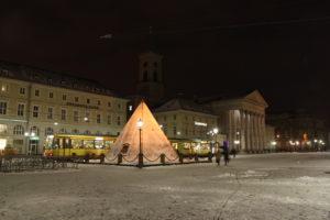 Пирамида Карлсруэ