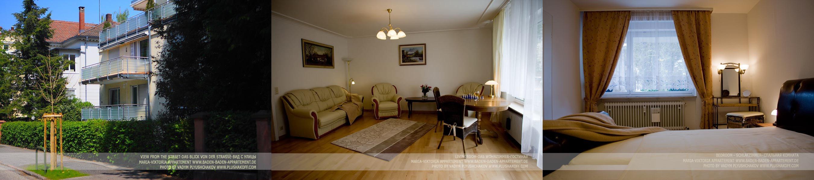 Maria-Viktoria Apartment