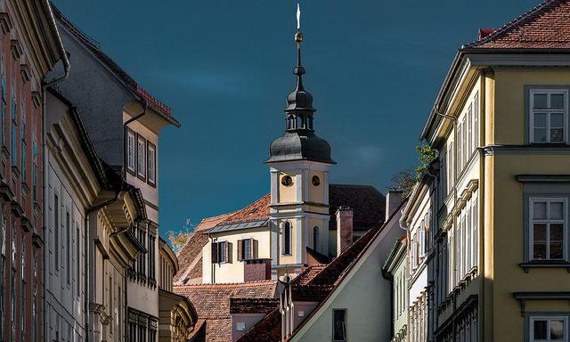 В историческом центре города