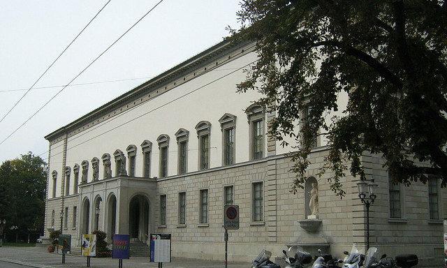 Музей Оскара Райнхарта